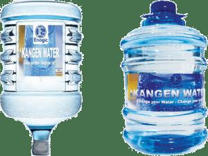 trend meminum kangen water